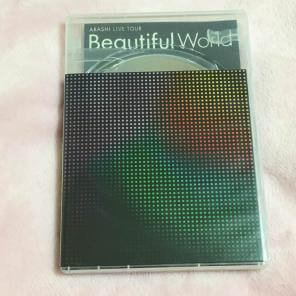 beautifulworldDVD