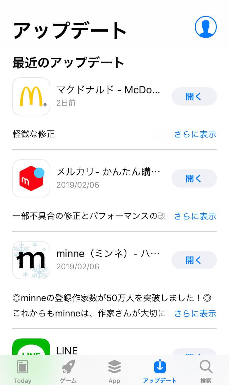 Appstoreアップデート画面