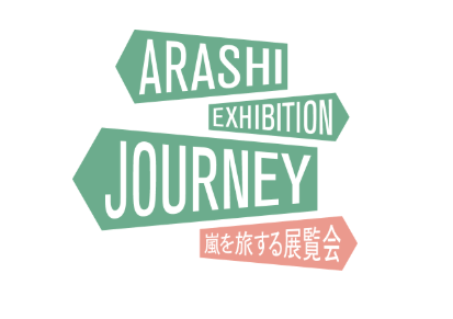 exhibition-journeyロゴ