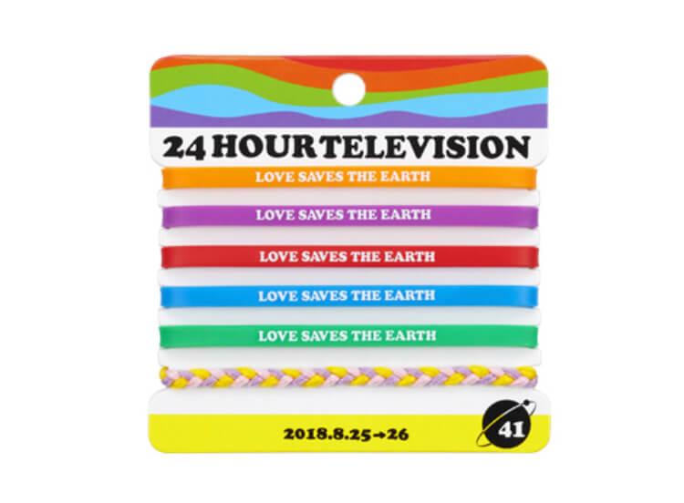 24時間テレビ2018バンド