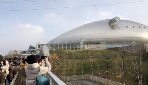 【感想】11/14嵐5×20andmore札幌初日に実際に行ってきました!ネタバレ注意です!