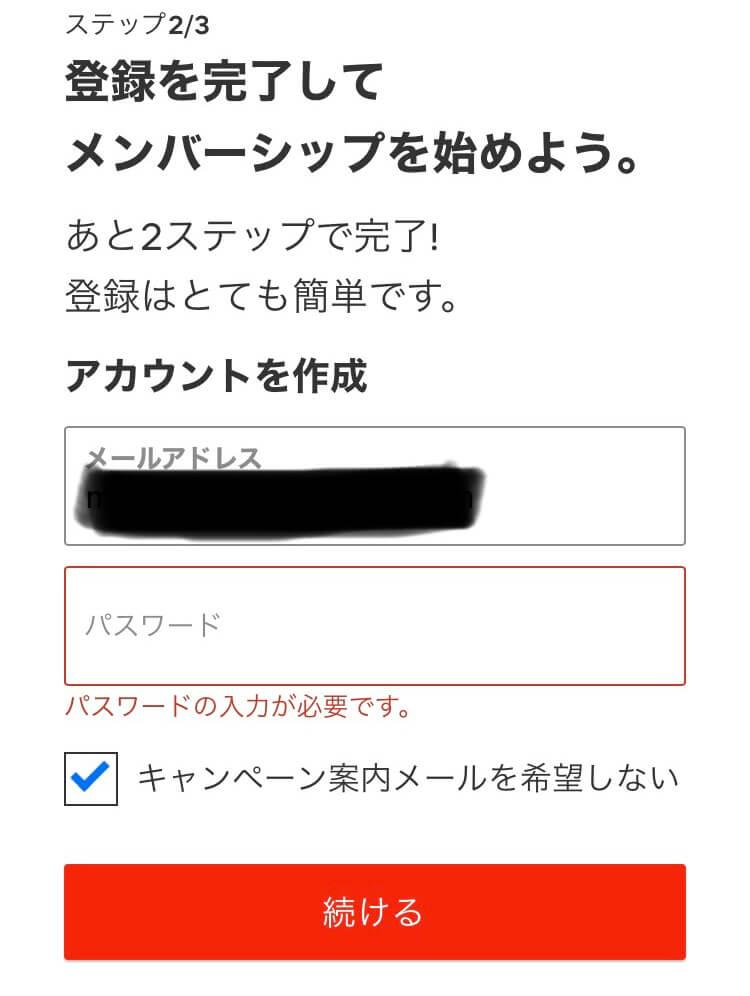 ネトフリ登録5